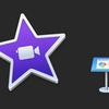 MacのiMovieでリリックビデオを作る【タイプライター風エフェクト】