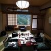 Aizu SICP 合宿を行った