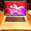MacBook Pro 15インチを持ち歩く!そしてMacBook 12インチの良さを知る!