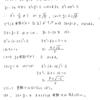 青チャート数学IA 例題119の解き方