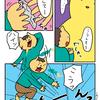 【子育て漫画】3歳児がお製作をプレゼントしてくれた件