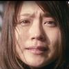映画『ナラタージュ』50点/憧れの先生、憧れの松本潤さん/ネタバレ感想と評価