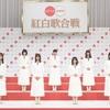 【紅白】櫻坂46、初シングル発売前に初出場決定「まさか出させていただけるとは…」