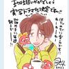 中村倫也company〜「所作がキレイ〜」