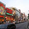 沖縄のおもひで その1 〜国際通り〜