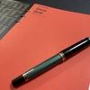 手帳の使い方にバレットジャーナル要素を加えたい