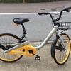 シンガポール シェア自転車 oBike の乗り方・使い方!初期登録編!