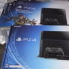 My PlayStation 4!