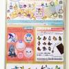 【予告】pokemon time 第5弾(2012年9月8日(土)発売) / マスコット ポケモンドール 第2弾(2012年9月14日(金)発売) / ゲームドットチャーム(2012年9月29日(土)発売) / イーブイコレクション3(2012年11月発売)