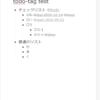 #WorkFlowy を #FoldingText のTodo listっぽく