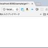 Spring Bootで設定ファイルのデータを取得する