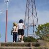 【播磨中央公園】子どもの森ゾーンの遊具で遊ぶ!無料で遊べる楽しい公園!