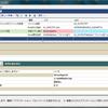 Designer+Windows:batファイルの実行