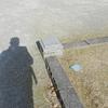 2011/12/31 大晦日に平和台に行った(03)