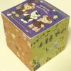 【2016年ディズニーシーのハロウィーン】いたずらダッフィーたちのメモ用紙、そして紅茶セットもあるよ!