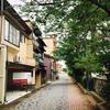 金沢好きが惚れ込む街の上質な空気感。並木町「鏡花の道」の路面店舗。【テナント募集】