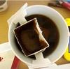 コーヒーでがらし消臭剤に再利用☆身近なeco活はじめます♪