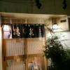 🎢清泉@横浜市🎢