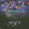 YAKATAのゲームと攻略本 プレミアソフトランキング