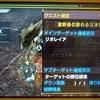 MHXX攻略:集会酒場G★3『遺群嶺の怒れるリオレイア』 オフライン(ソロ)でなんとかクリアー