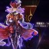 『FF14』第51回PLLから見る赤魔道士の変更点(パッチ5.0)