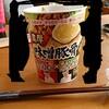 毎日3食ラーメンブログ~北と南の奇跡のコラボ超×3濃厚拉麺~【1236日目・昼食】