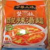 中華食材で中華三昧の酸辣湯麺