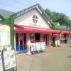Saiboku Kitchen and Cafeteria サイボクハム キッチン&カフェテリア