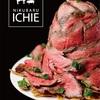 横浜肉バル店の宣伝。