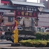 ★鷲神社(東京都台東区)
