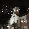 ≪一人旅の夜は札幌散歩≫時計台のライトアップが趣あってとっても素敵❤