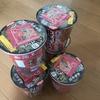 日清食品『蒙古タンメン中本 北極ラーメン 激辛味噌』