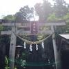 飛鳥坐神社にて
