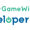 GameWith Developer BlogとGameWith Developer Twitterのロゴリニューアルしました! #GameWith #TechWith
