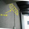 外壁切り抜き窓、取り付け1-1(ランマのアルミサッシ)