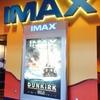 フロリダ1週間 2日目 本場のIMAXシアター