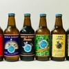 志賀高原ビールの新作を入荷!