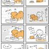 【犬漫画】面倒くさいご飯は食べたくない犬