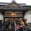 湯活レポート(銭湯編)vol30.三河島「帝国湯」第90回Tokyo銭湯交流会へ行ってきた♪