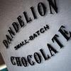 ダンデライオン・チョコレート鎌倉店はまったりチョコれる鎌倉駅の穴場カフェ。