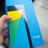 発表直前Nexus7第2世代の開封写真&ビデオ、スペック&ベンチマークなどが漏れまくり