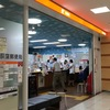 東京へ行ってきました! 郵便局巡りと日暮里舎人ライナー編