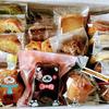 東大阪ベーカリーフランクスのお土産☆アラサーになると心と体はかい離する・・・笑