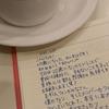 写経で感じる 小瀧望(20)