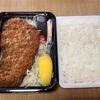 中区相生町の「とんかつ 檍 横浜馬車道店」で上ロースかつ弁当