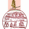 【風景印】江戸川北葛西三郵便局(2020.6.19押印)