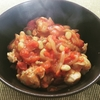 【レシピ3】10分でできる!「鶏肉のトマト煮込み」