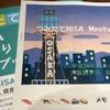 つみたてNISA Meetup in 大阪&コツコツ大阪に参加しました。