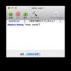 テキストでないファイルのdiff(差分)をとる方法
