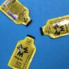 レモン味のエネルギージェルならこれがオススメ!~マグオン~